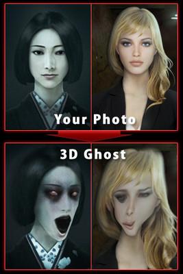Product picture HauntedFace